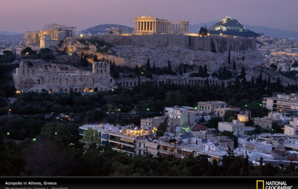 Budget Car Rental at Athens