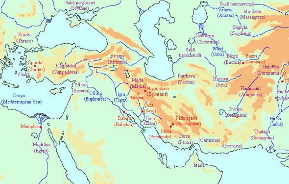 The ancient Persian and Greek