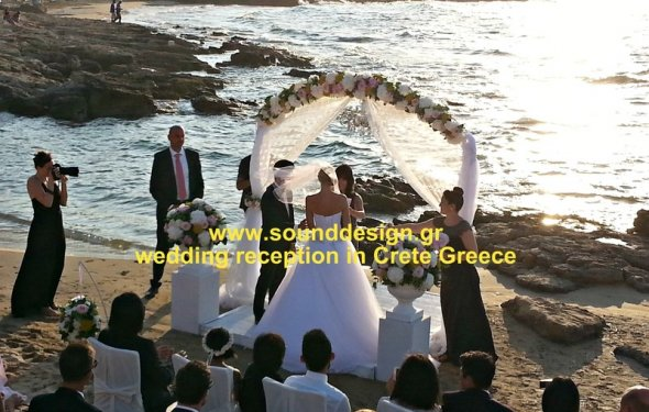SOUNDDESIGN - event s music