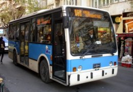 athens buses, koloniki to the National Museum