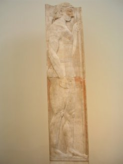 Funeral Stele of Artistion