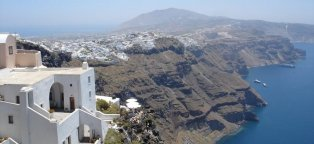 Homes for sale Santorini Greece