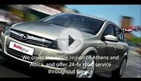 Auto Club Athens Car Rental