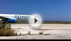 Traffic at Diagoras Airport | Rhodes, Greece